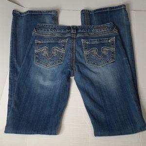 🎪ReRock for Express Bootcut 2 Long Blue Jeans
